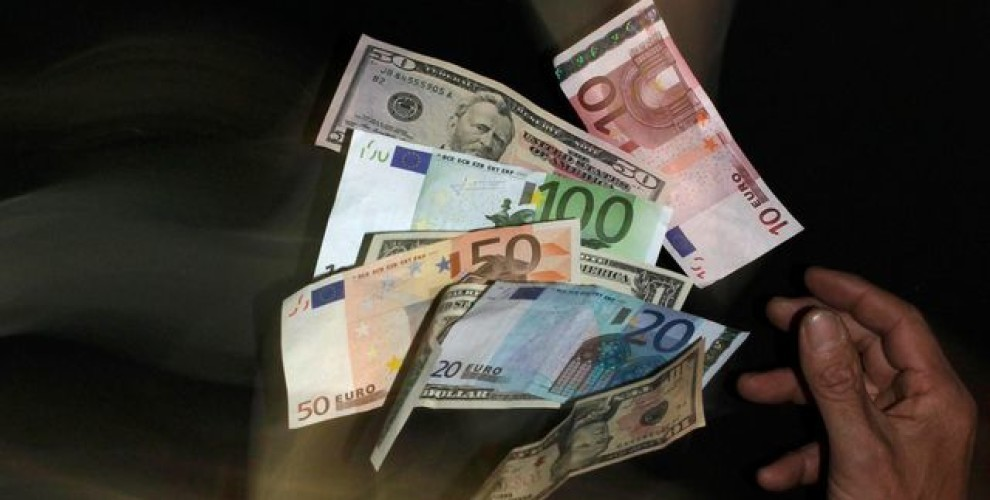 Turkish Economy On Its Way Down Usd And Euro Break New Records